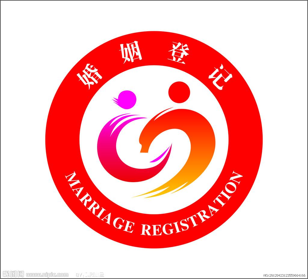 天津涉外婚姻登记处_江门市蓬江区婚姻登记处变身记