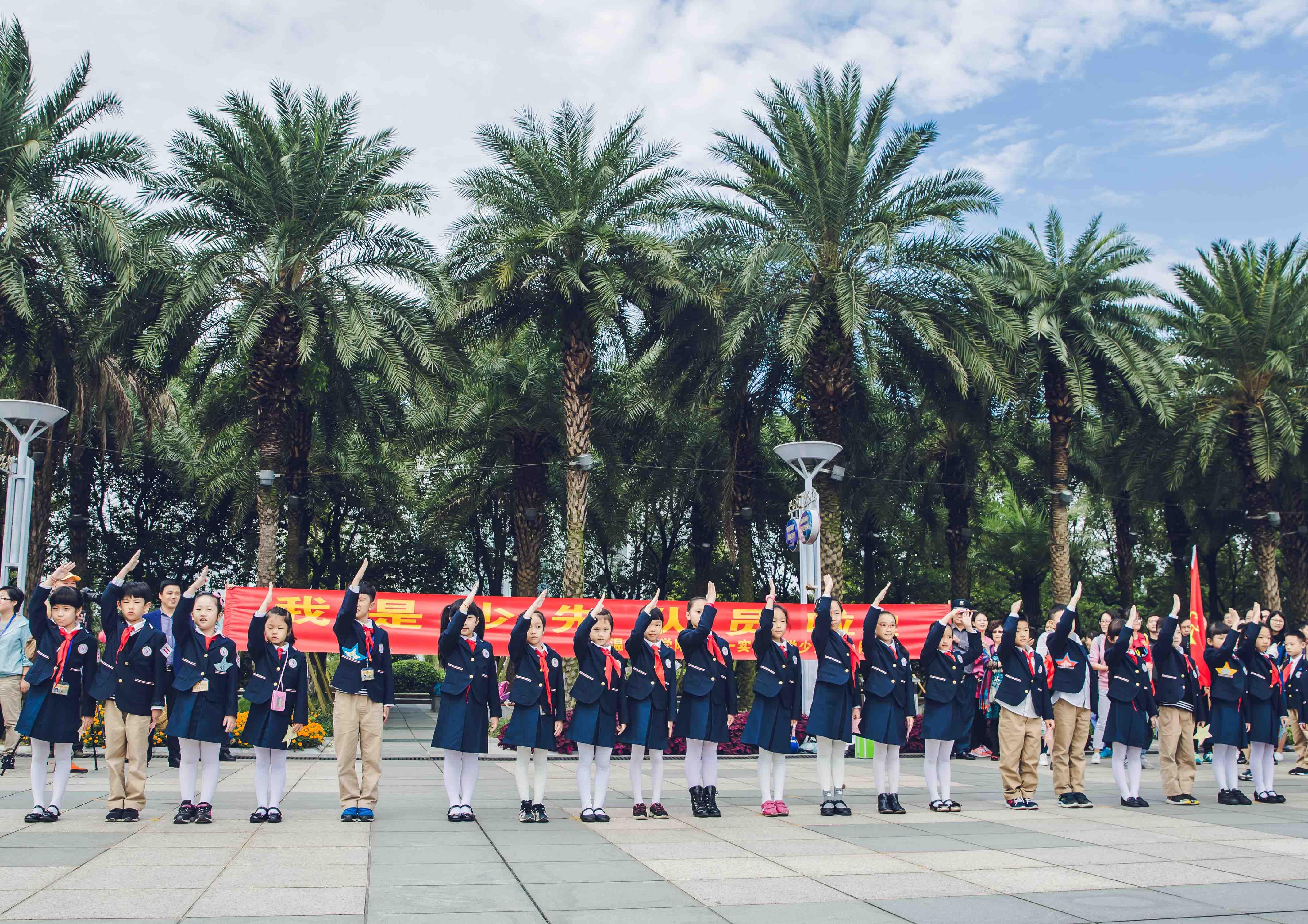温州大学实验第一附属小学2017年招生报名开白云区溪广州京小学图片