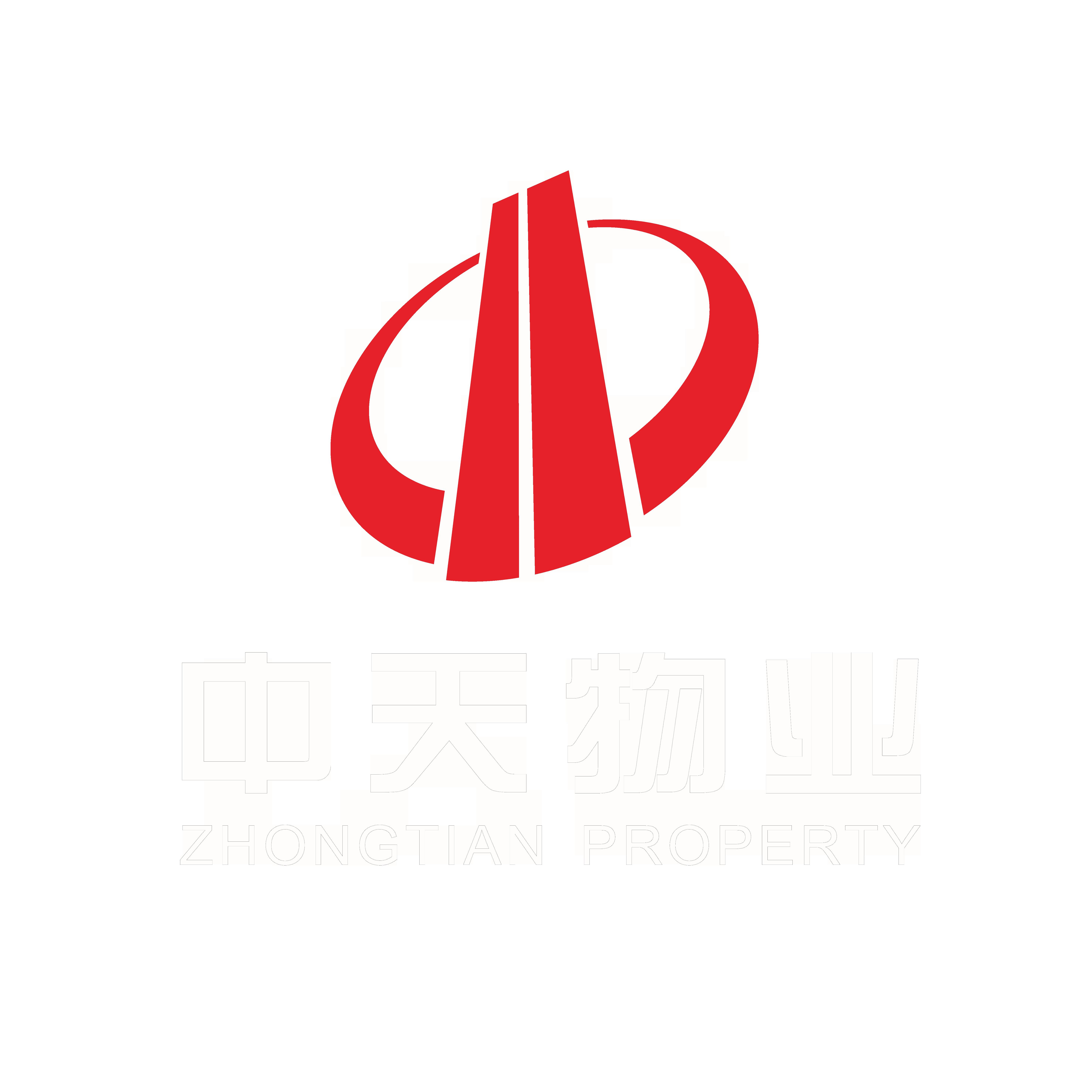 中天物业英雄帖图片